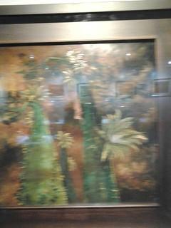 17551漆樹
