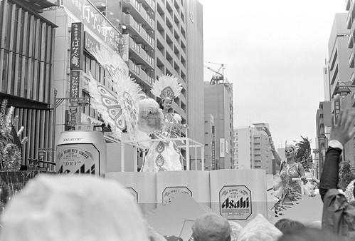 Asahi Princess