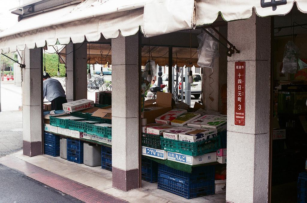 尾道 おのみち Onomichi, Hiroshima 2015/08/30 路口的水果攤。  Nikon FM2 / 50mm FUJI X-TRA ISO400 Photo by Toomore