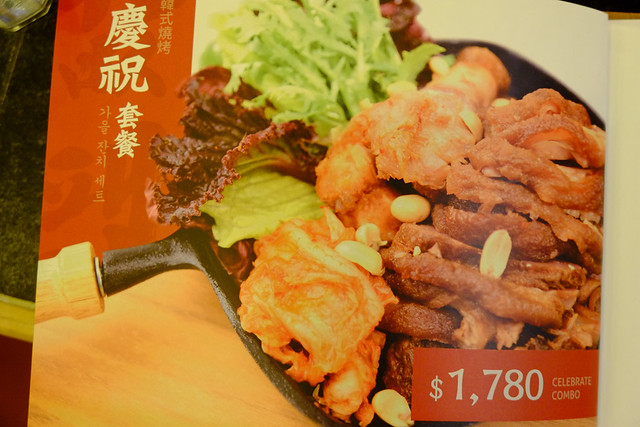 江原慶白菜 – 台中豐原太平洋SOGO內有韓國烤肉進駐啦!!排排站八色豬肉好有梗 @強生與小吠的Hyper人蔘~