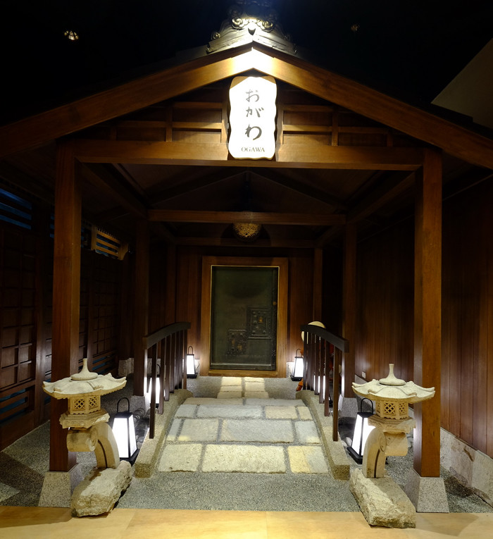 Traditional Japanese Dining Room the hungry kat — ogawa traditional japanese restaurant brings tokyo