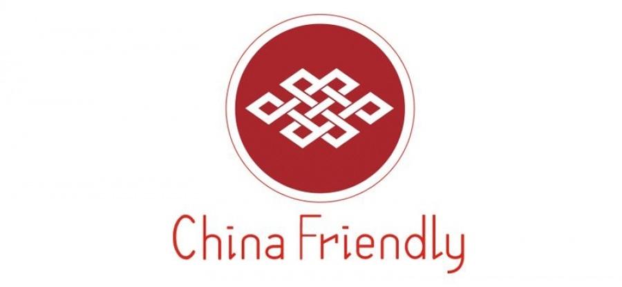 Краснодарский край участвует в программе China-Friendly-Russia