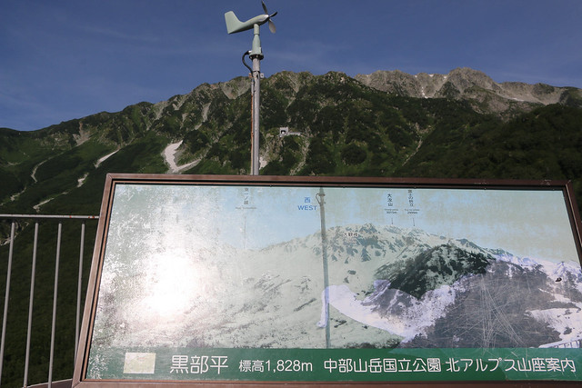 2014-09-06_00200_立山剱岳.jpg