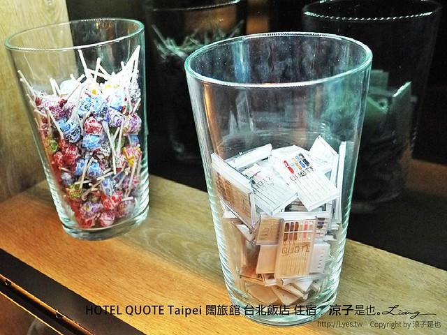 HOTEL QUOTE Taipei 闊旅館 台北飯店 住宿 9
