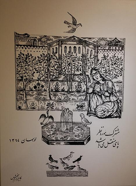 Kambiz-Derambakhsh-Exhibition2