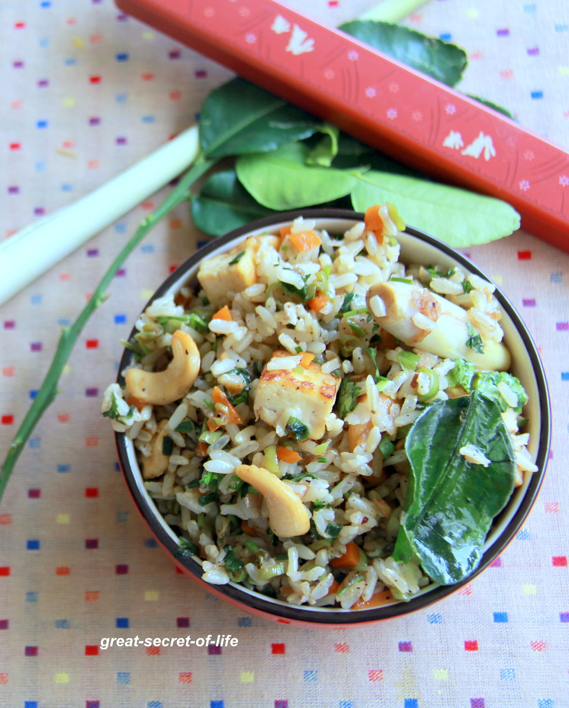 -life: Brown Rice with Lemongrass, Tofu and Cashews - Vegetable, Tofu ...