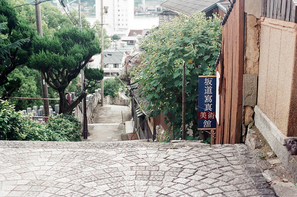 尾道 おのみち Onomichi, Hiroshima 2015/08/30 從千光寺下來。  Nikon FM2 / 50mm FUJI X-TRA ISO400 Photo by Toomore