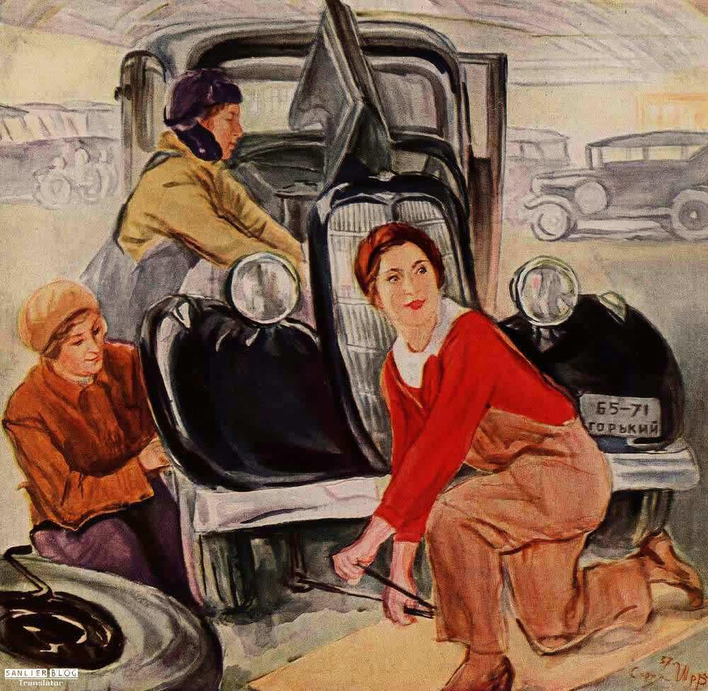 苏联20、30年代各类宣传画30