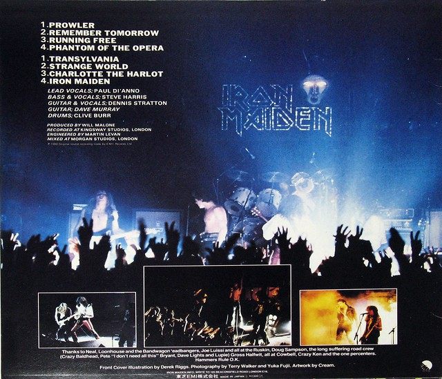 "IRON MAIDEN S/T SELF-TITLED TOSHIBA JAPAN 12"" VInyl LP"