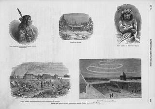 Всемирная иллюстрация 1870_412