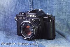 Pentax-M 50mm f/1.7