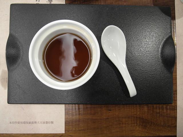 五行蔬菜湯(素)@棉花田有機餐廳