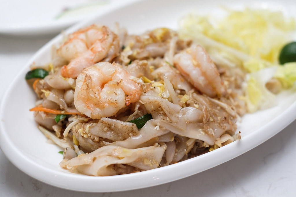ChaoZhou Porridge: Chao Zhou Fried Kway Teow