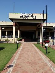 Lok Virsa Museum, Islamabad,  Pakistan.