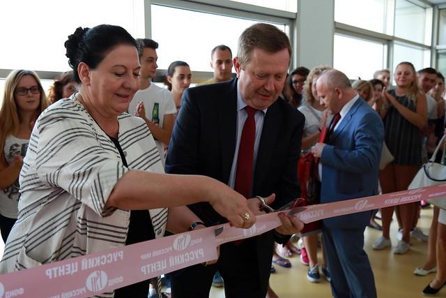Открытие русского центра