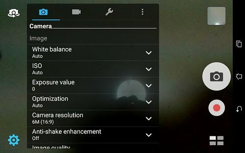 Settings ของกล้อง ASUS ZenPad 7.0 (Z370CG)