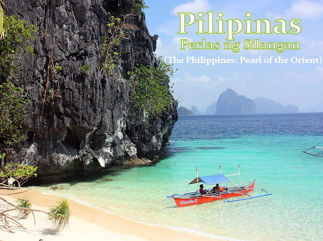 Philippines Photo Ebook Cover
