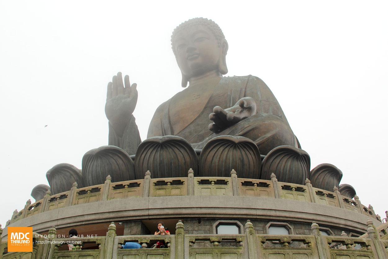 MDC-China-2014-125