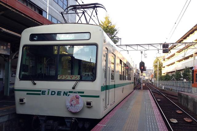 2015/11 叡山電車×ご注文はうさぎですか?? ヘッドマーク車両 #12