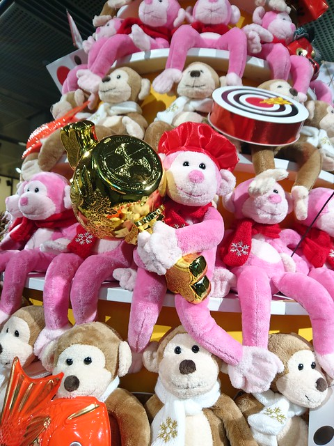 Monkeys tree for New Year 01