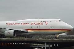 Yangtze River Express