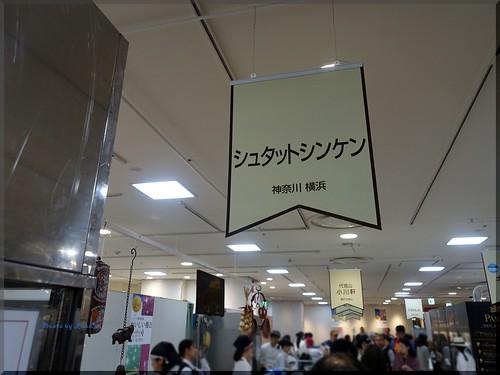 Photo:2016-10-12_ハンバーガーログブック_再訪!名古屋タカシマヤ!気になる熟成肉バーガー【Event】_01 By:logtaka