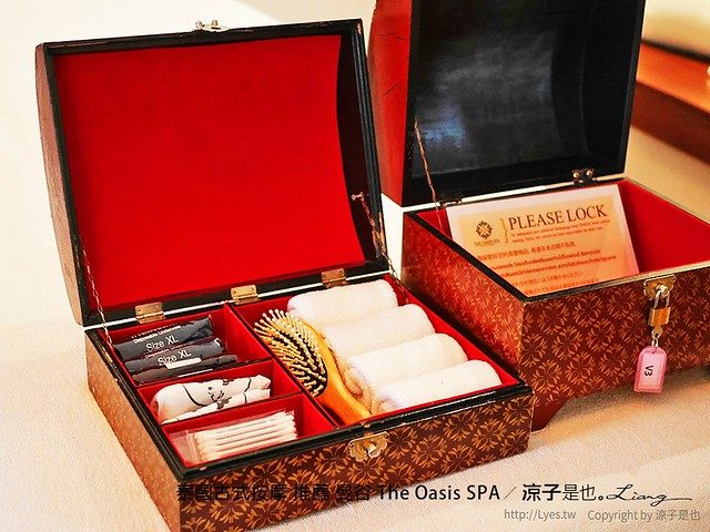 泰國古式按摩 推薦 曼谷 The Oasis SPA 11