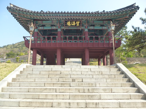 Co-Yeosu-Centre-ville (6)