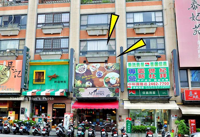 20618641953 ef30d153b8 b - 【熱血採訪】大馬時代,台中中科商圈的馬來西亞異國料理