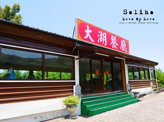宜蘭員山景觀餐廳活魚山產料理推薦 (3)