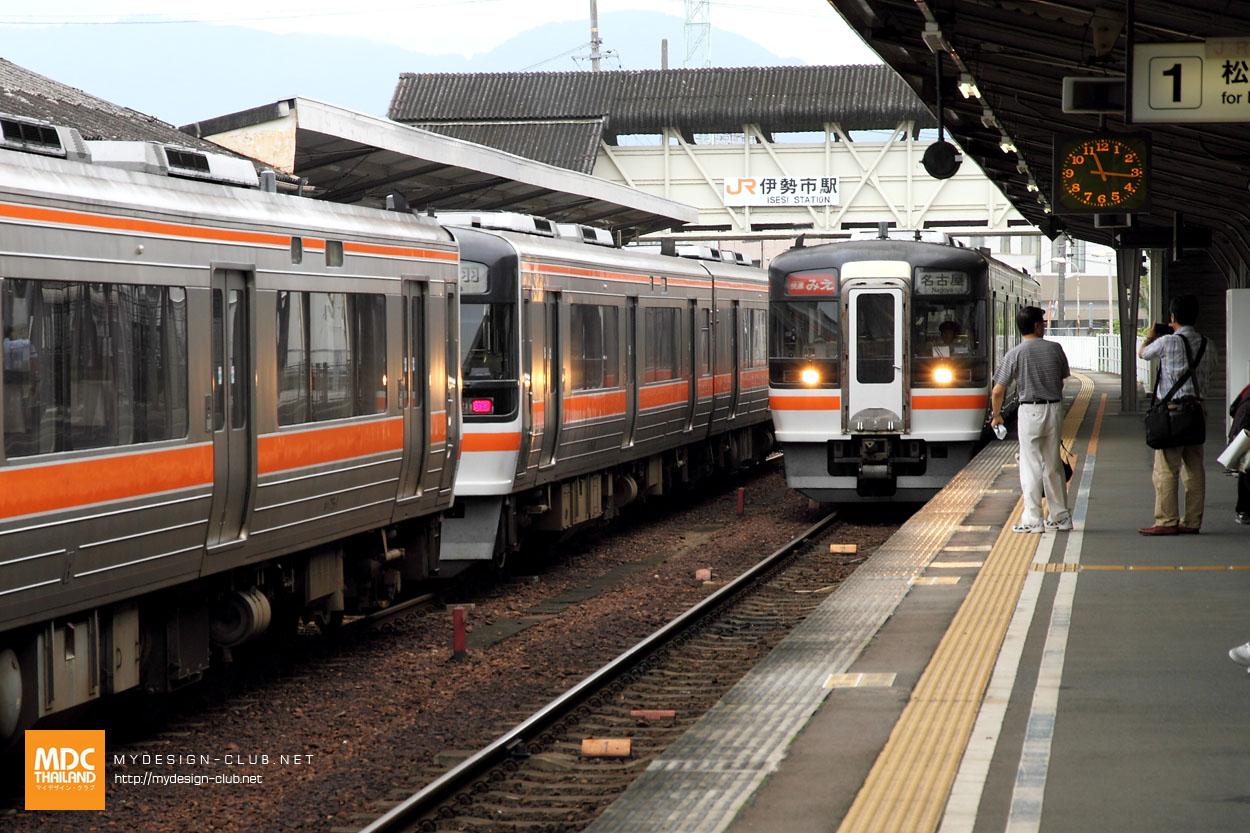 MDC-Japan2015-921