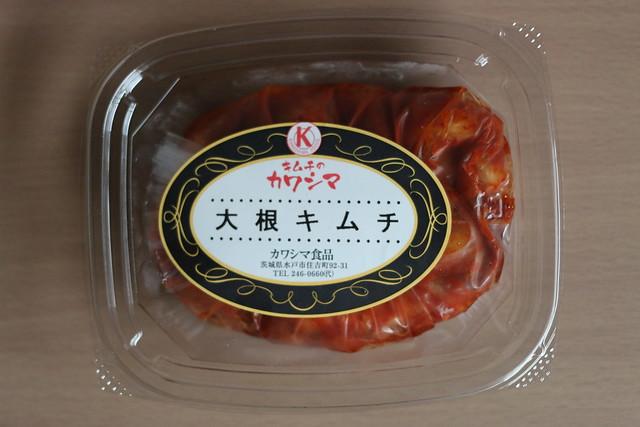カワシマ食品 キムチ