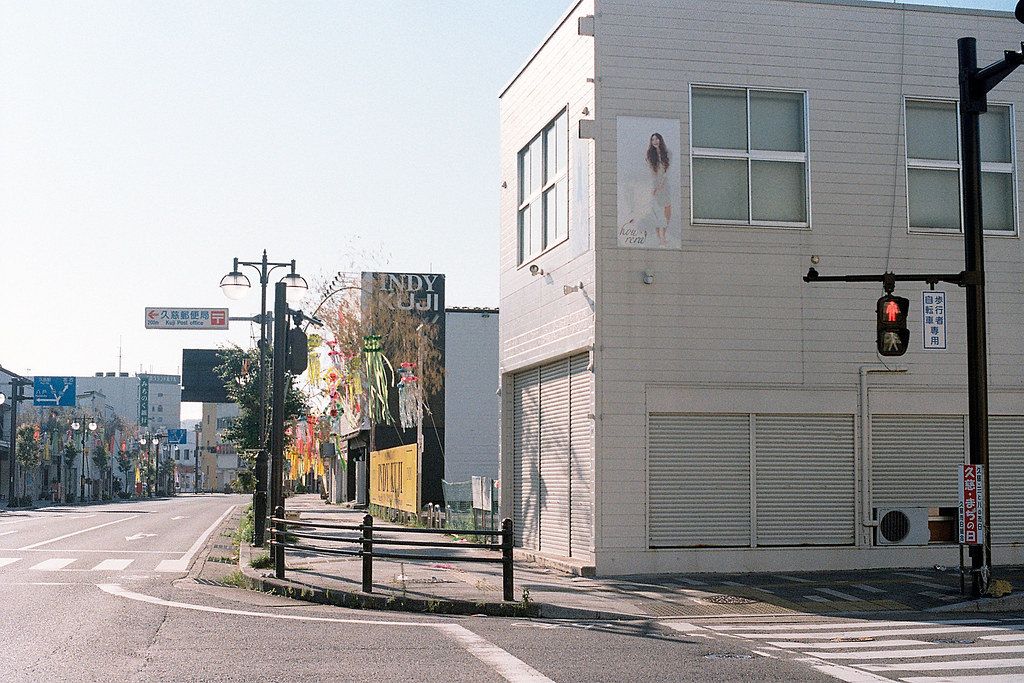 "郵便局 岩手 久慈(Kuji) 2015/08/09 街道一景。  Nikon FM2 / 50mm Kodak ColorPlus ISO200  <a href=""http://blog.toomore.net/2015/08/blog-post.html"" rel=""noreferrer nofollow"">blog.toomore.net/2015/08/blog-post.html</a> Photo by Toomore"