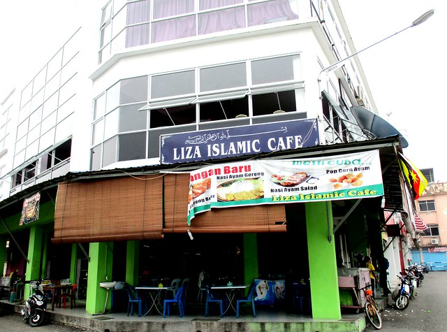 Liza Islamic Cafe Sibu