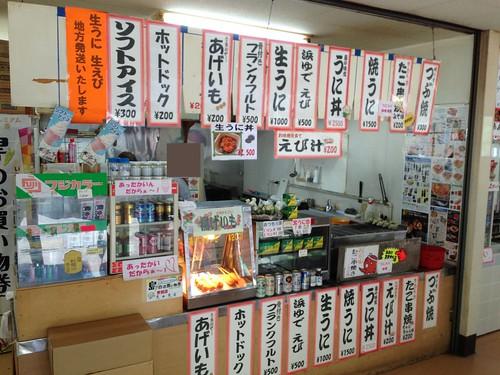 rebun-island-sukai-cape-shop02