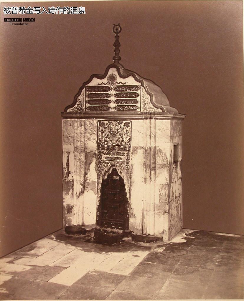 十九世纪巴赫奇萨赖12