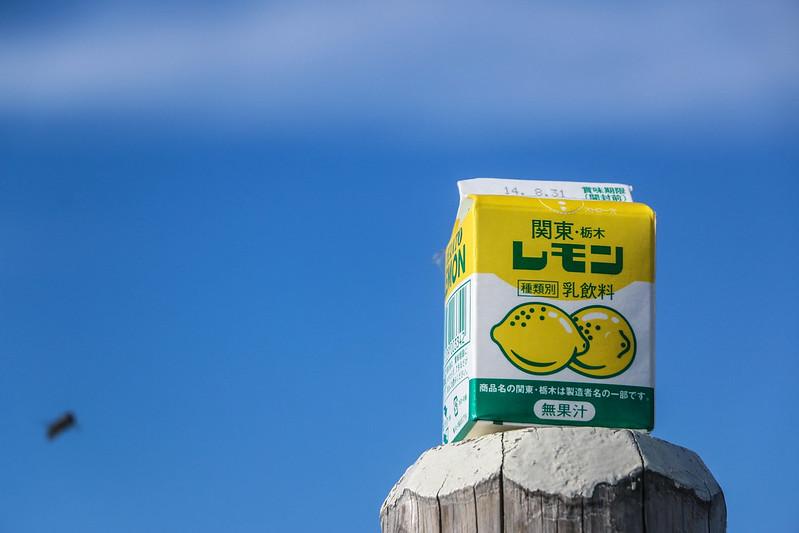 2014-08-24_00837_日光白根山.jpg