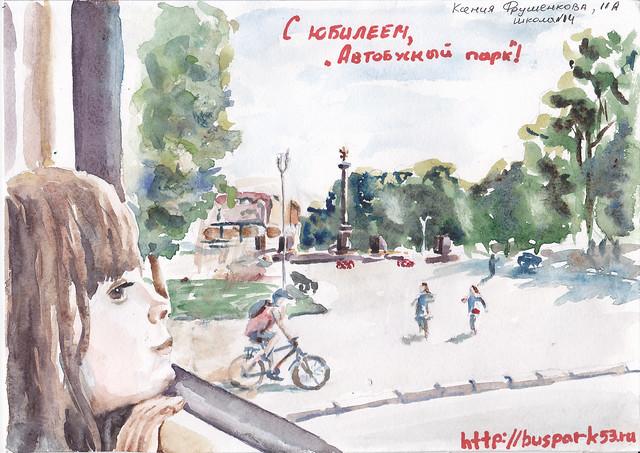 60-лет Автобусному парку. Конкурс детских рисунков.
