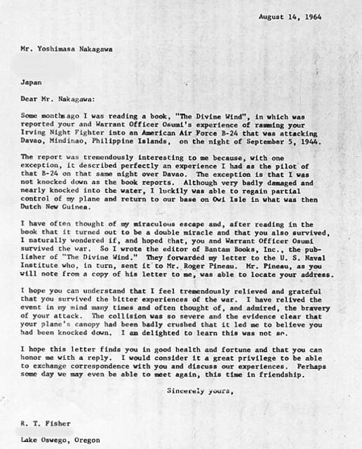 Letter to Yoshimasa Nakagawa