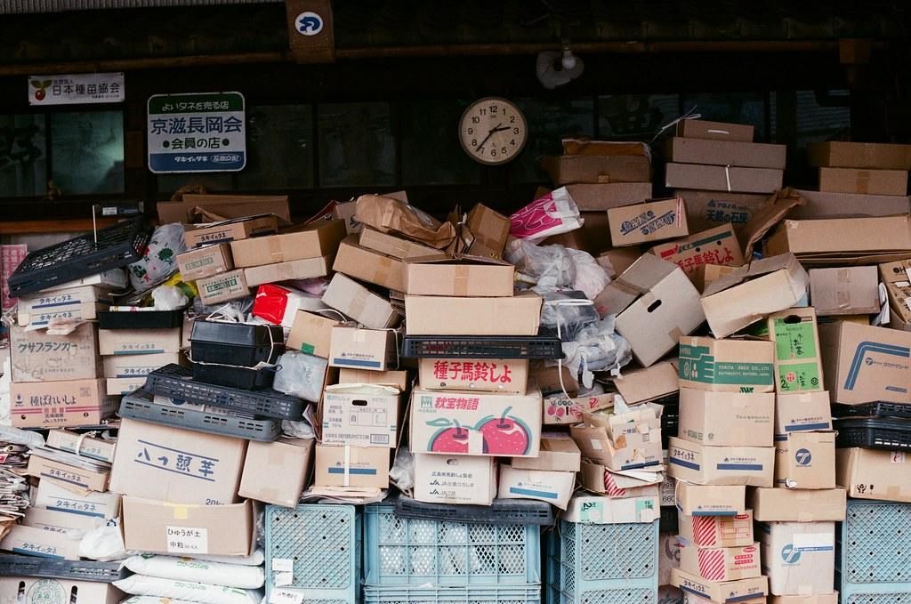 出町桝形商店街 京都 Kyoto 2015/09/24 出町桝形商店街路上的一景!有點亂亂的。  Nikon FM2 Nikon AI Nikkor 50mm f/1.4S AGFA VISTAPlus ISO400 0950-0017 Photo by Toomore