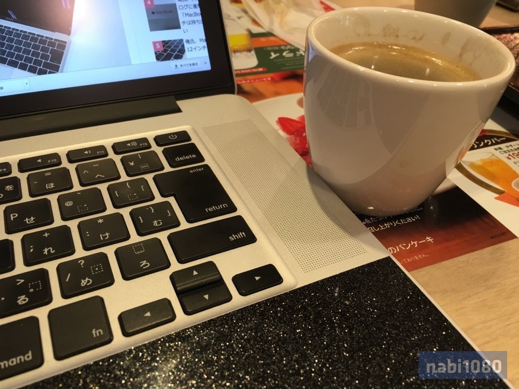 MacBook Pro 15インチレビュー06