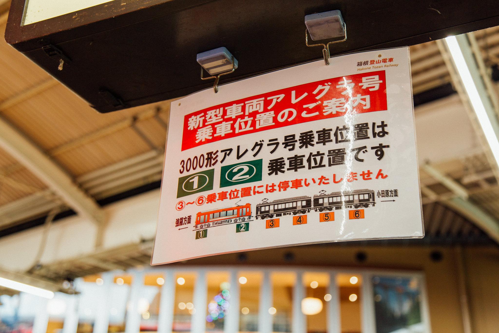 2014-11-28 御殿場キャンプとみかん狩り 005