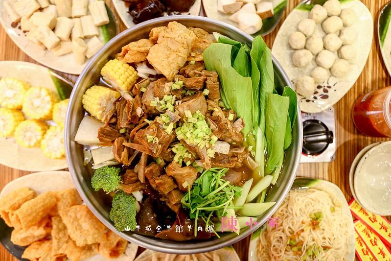 全羊館羊肉爐,山羊城,火鍋燒烤吃到飽︱火鍋︱燒烤 @陳小可的吃喝玩樂
