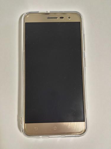 2016/11/18 (金) - 21:52 - Zenfone 3 (ZE520KL)