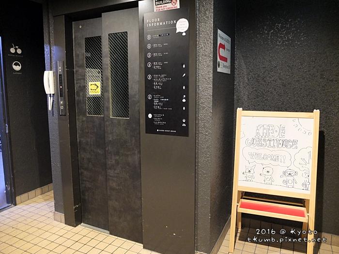 2016kaede4.JPG
