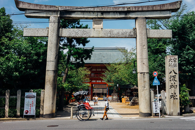 Kyoto_277