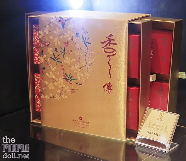 Two-Tier Box of Traditional Mooncake