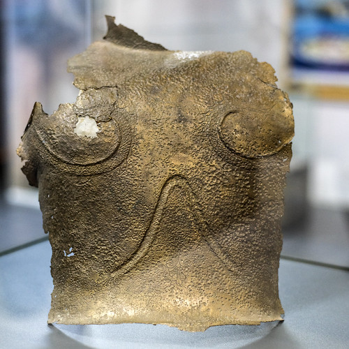 bronze armor defensive breastplate bronzo corazza kazanlak thrace corselet thracian траки тракийски museumofhistoryiskra историческимузейискра bellcuirass