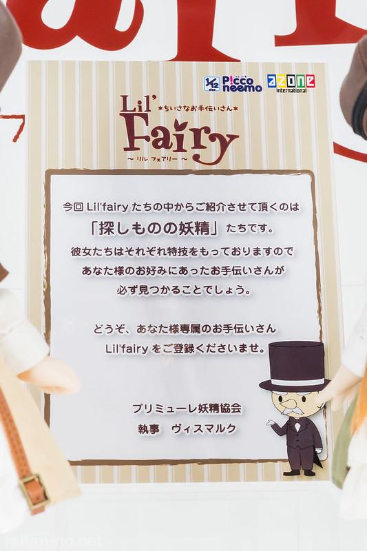 Dollshow44浜松町FINAL-AZONE-DSC_0875