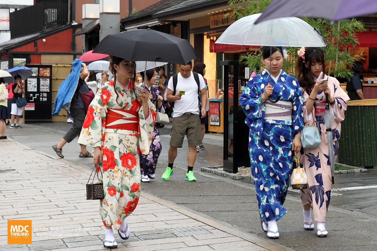 MDC-Japan2015-1209